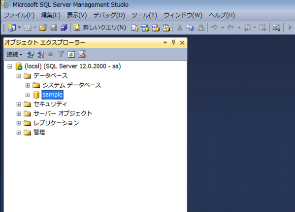 Sql server db