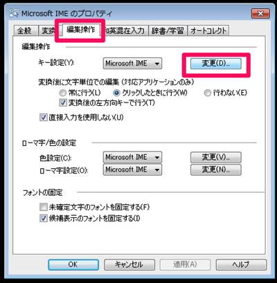 Parallels Desktop 11