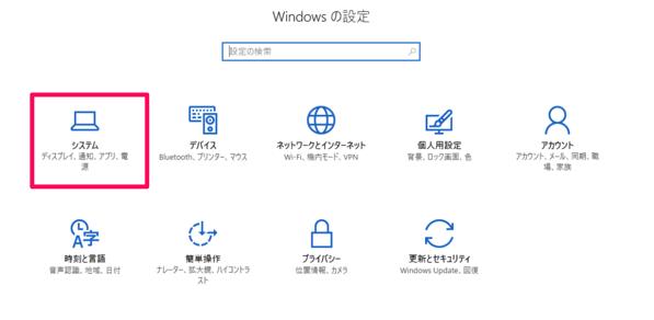 windows10 anniversary8