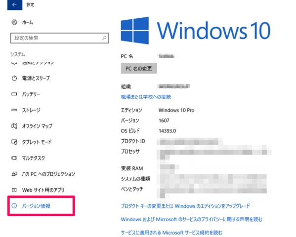 windows10 anniversary9