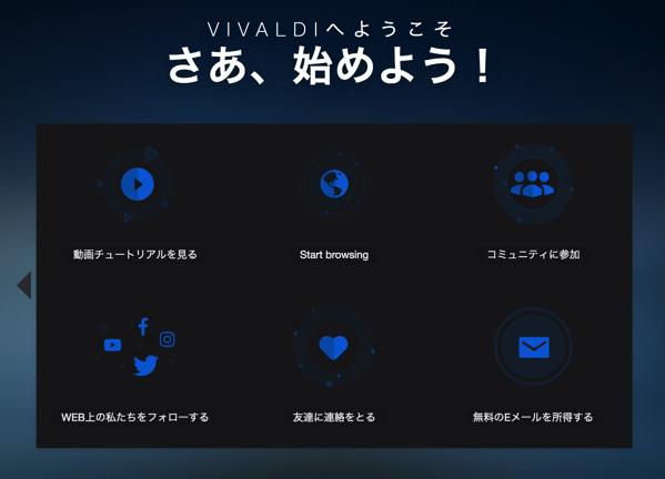 Vivaldi00020